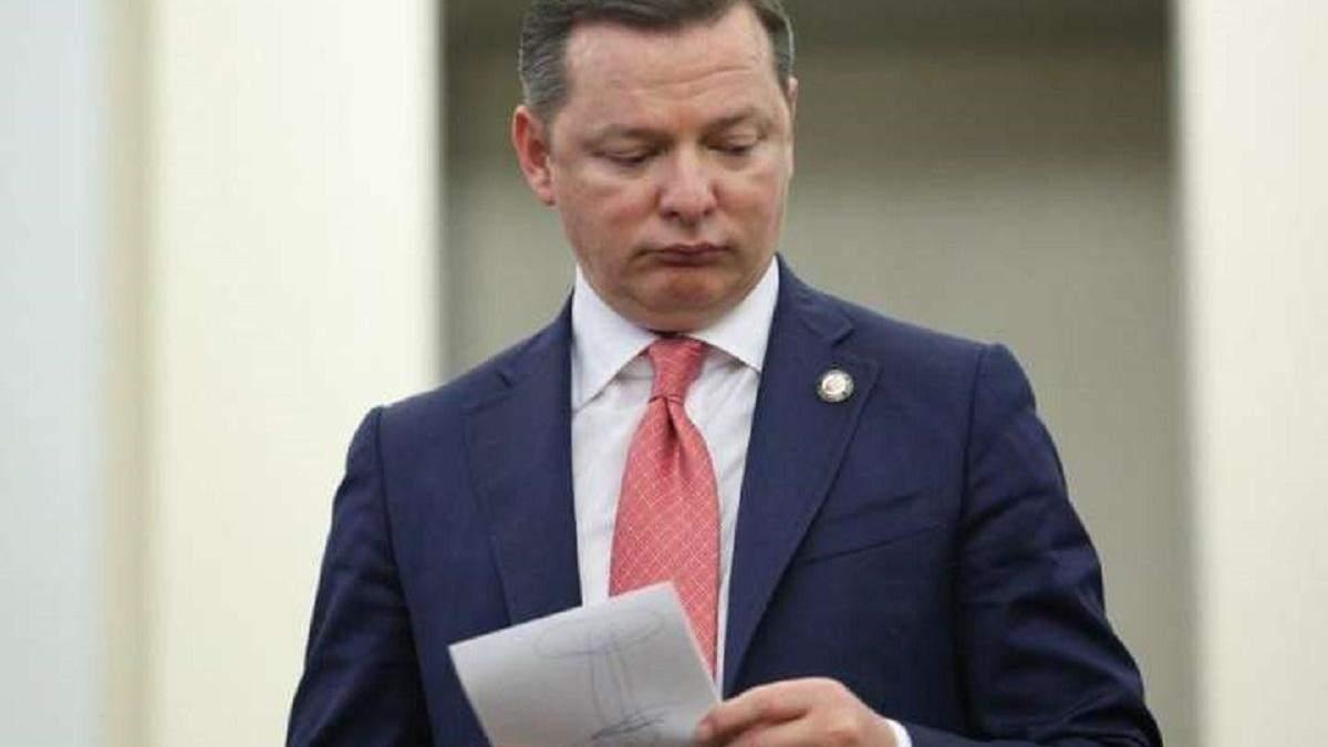 Ляшко против НАПК: суд открыл дело