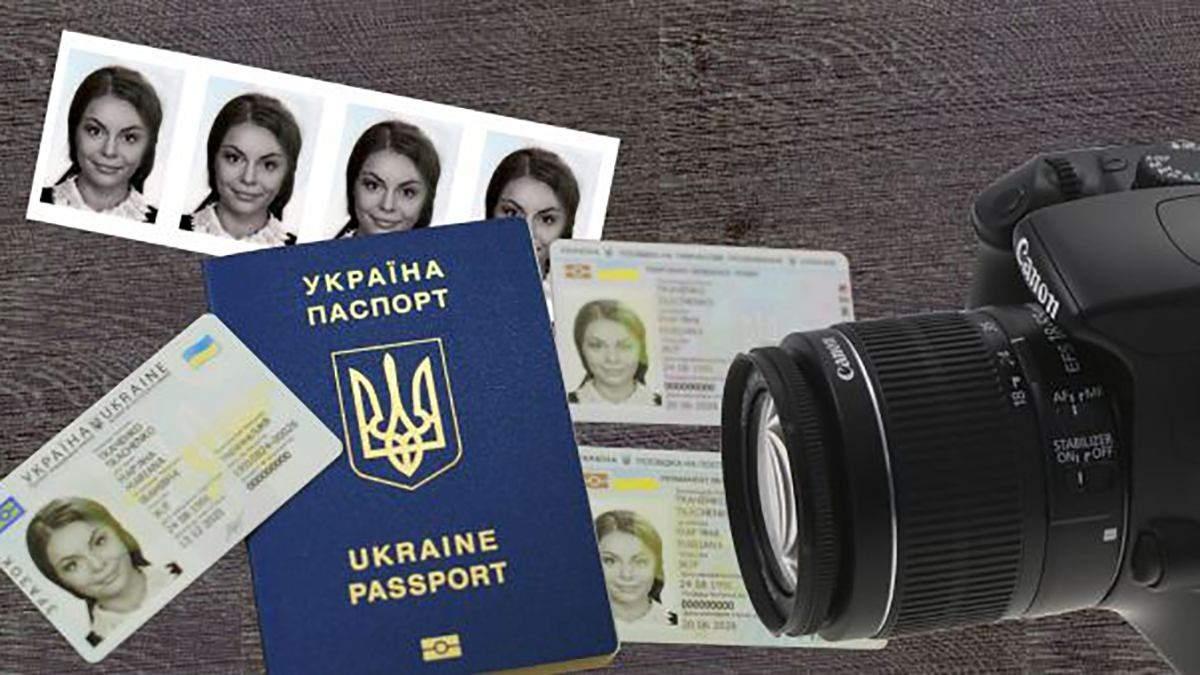 Нові стандарти на фото у паспорт України 2019 – деталі