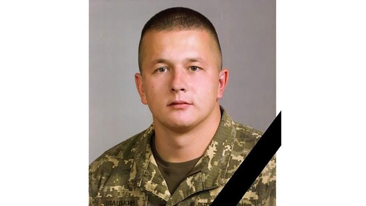 На Донбассе погиб украинский военный Богдан Шацкий: что о нем известно