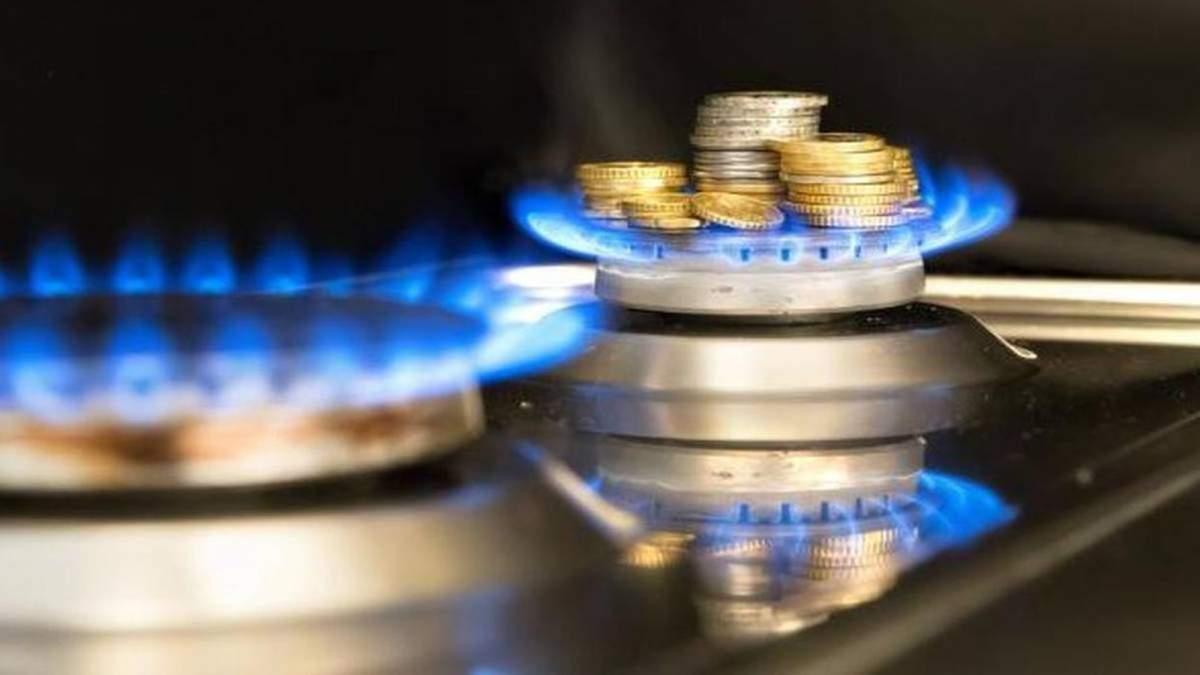 Сколько будет стоить газ в 2020 году?