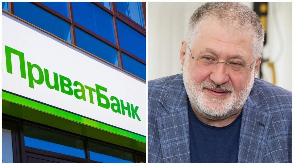 """Коломойський дійсно поверне собі """"Приватбанк""""?"""