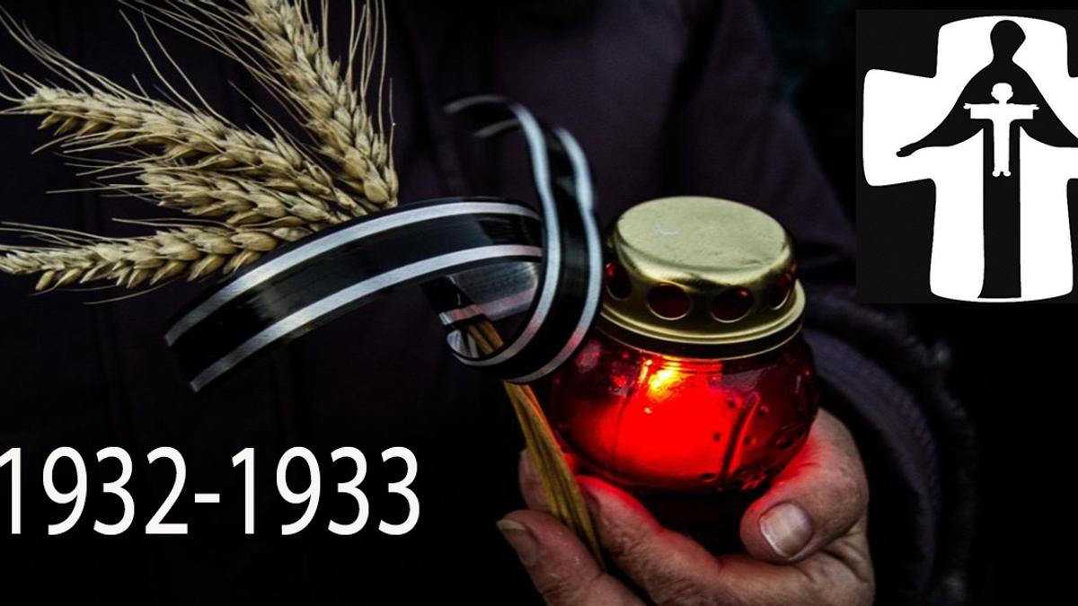 Мир чтит память жертв Голодомора