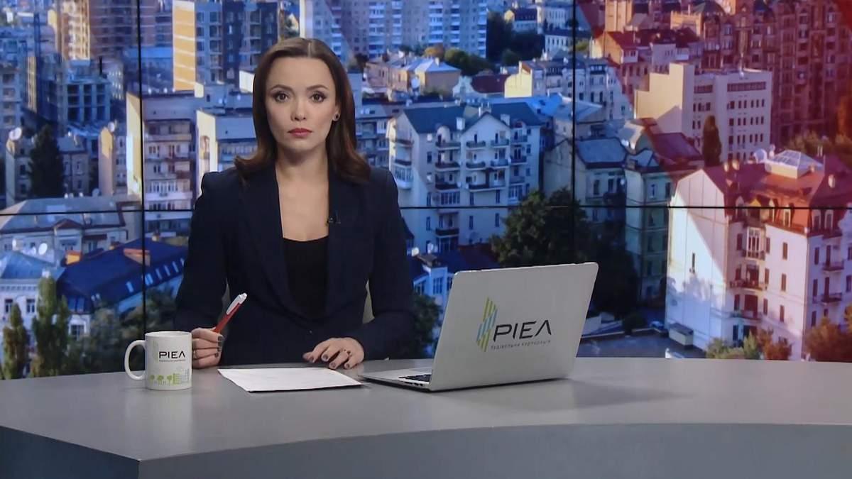 Випуск новин за 11:00: День пам'яті  жертв Голодомору. Порушники паркування