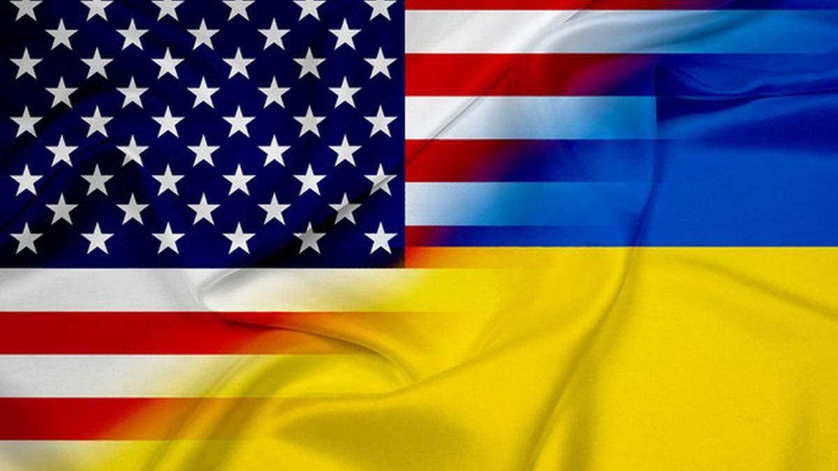 Держдеп оприлюднив майже 100 сторінок документів про взаємини з Україною