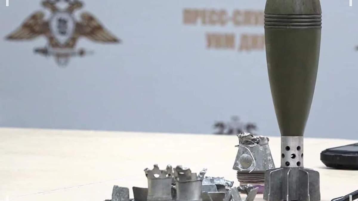 Сербские минометы M73 HE KV калибра 60 миллиметров могли оказаться на Донбассе: детали скандала