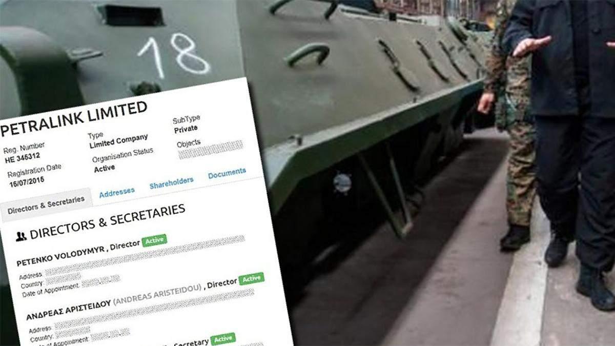 """У постачанні сербської зброї на Донбас фігурує """"прокладка"""", відома за розслідуванням щодо розкрадання в Міноборони, – сербська депутатка"""
