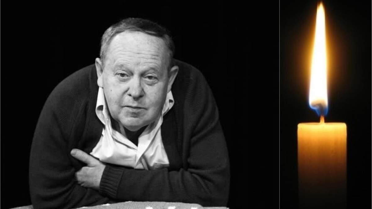 Помер український актор Давид Бабаєв