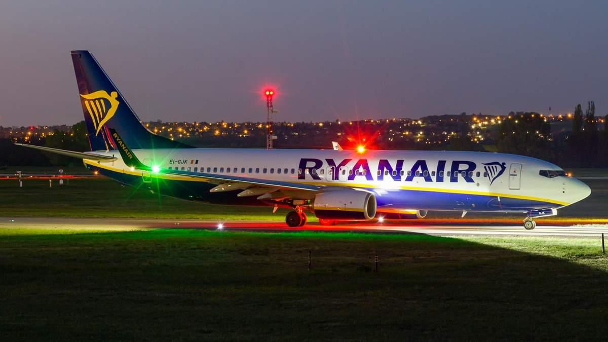 """Акція на """"чорну п'ятницю"""" від Ryanair буде вкрай цікавою"""