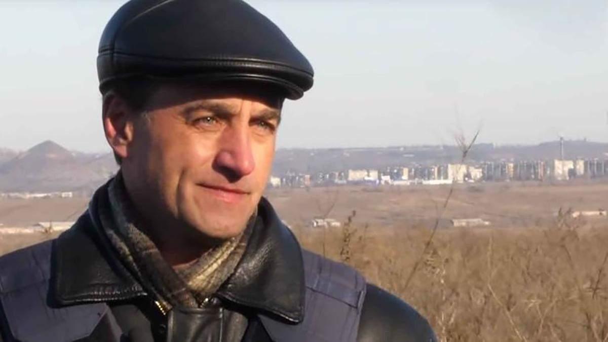 Бывший мэр оккупированного города Горловки Эдуард Матюха