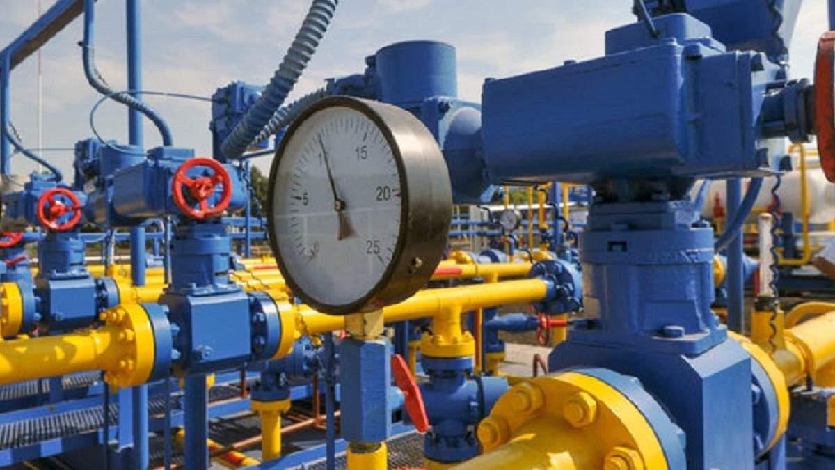 Ціни на газ для українців з 2020 року можуть бути рекордно низькими