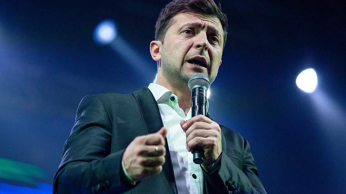 """Зеленський не заперечує подальших виключень зі """"Слуги народу"""""""