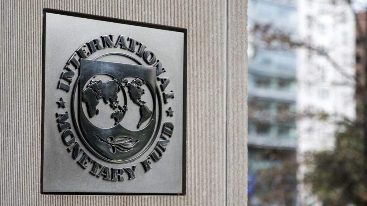 """МВФ поки не дає Україні кредиту: чи пов'язано це з Коломойським та """"Приватбанком"""""""