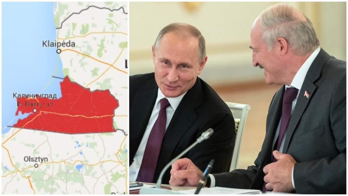 Лукашенко считает Калининград своим, Путин – не против