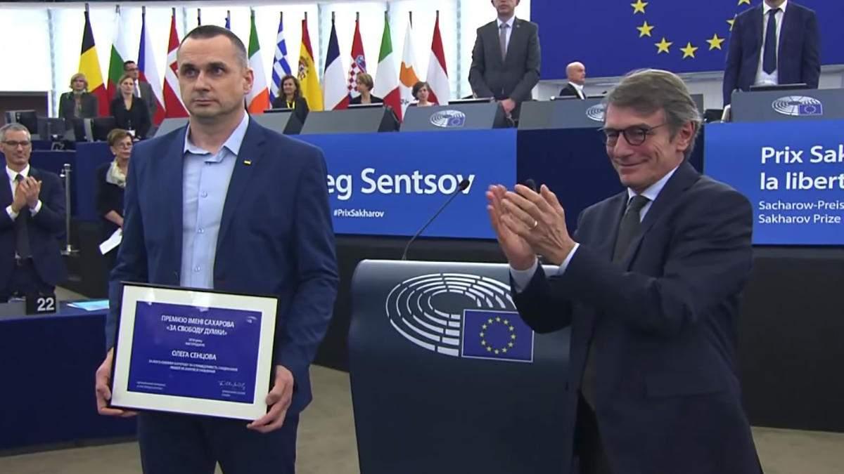 Премия Сахарова 2019 Сенцов – онлайн трансляция вручения 26.11.2019