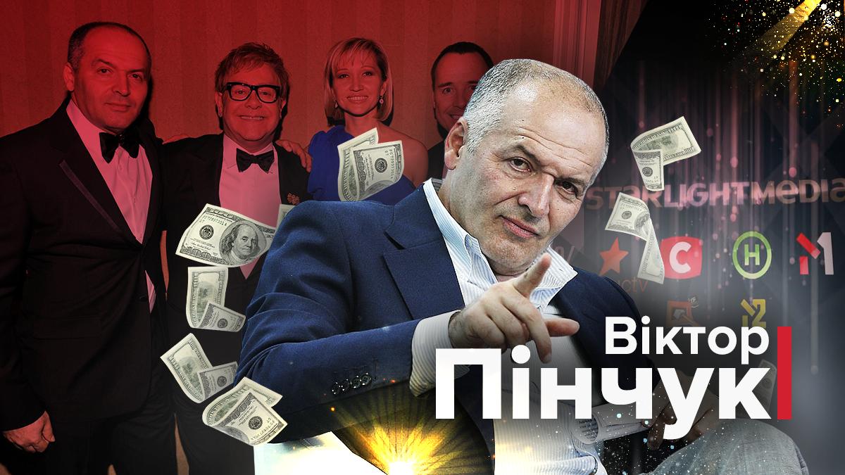 Виктор Пинчук владеет 2,3 млрд долларов