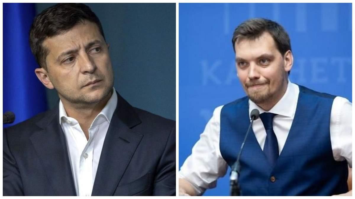 Зеленский обратился к правительству по поводу долгов по зарплатам