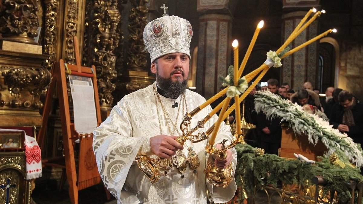 Митрополит Епифаний считает, что перенос Рождества будет нескоро