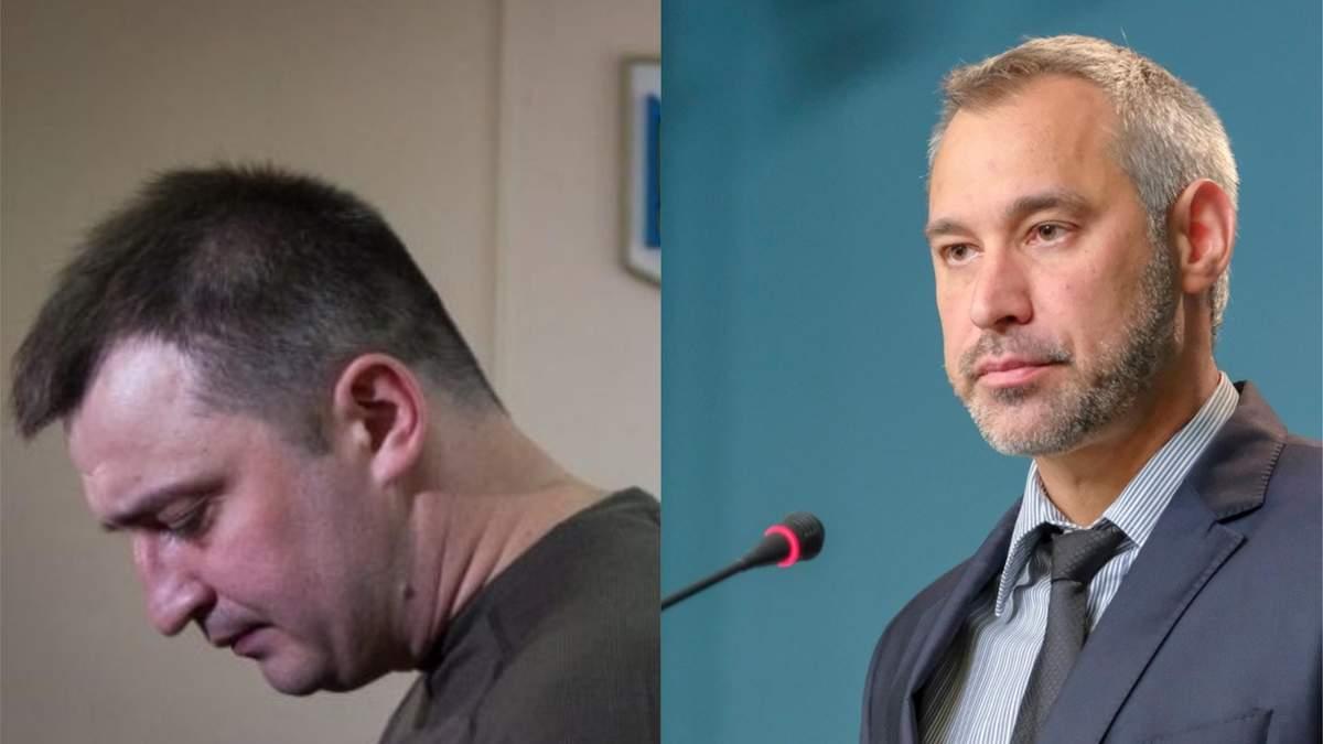Рябошапка уволил Кулика