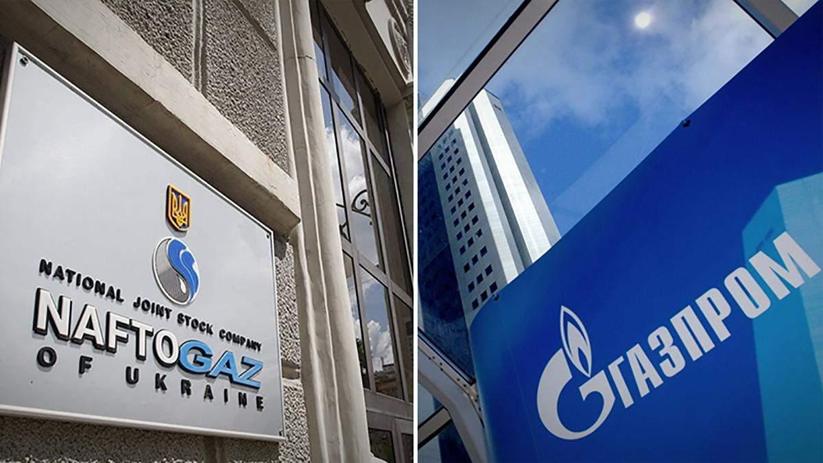 """Україна виграла у """"Газпрому"""" першу апеляцію на рішення Стокгольмського арбітражу"""