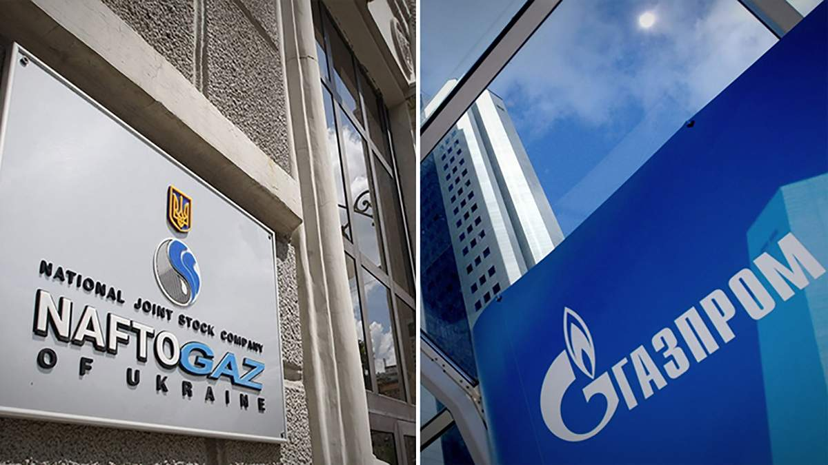 """""""Нафтогаз"""" здобув ще одну перемогу над """"Газпромом"""": що це означає"""