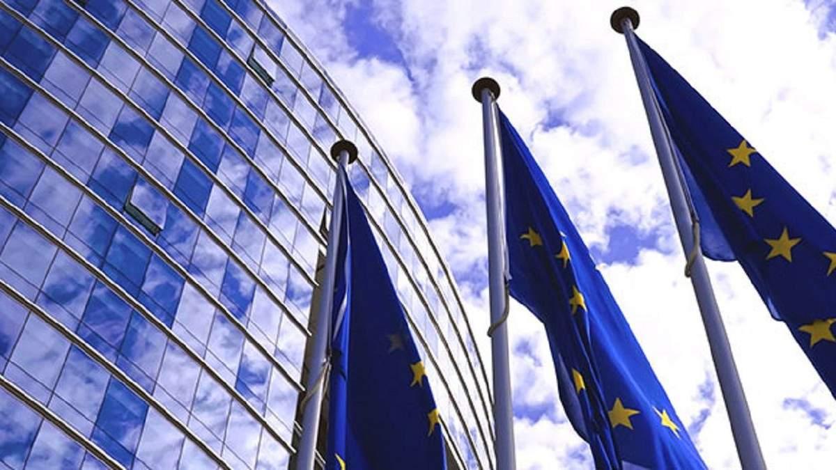 Затверджено новий склад Єврокомісії