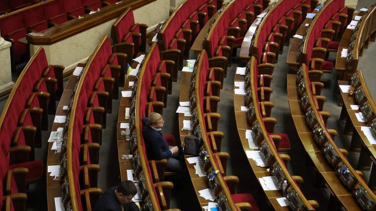 """Найбільше засідань Ради пропустила фракції ВО """"Батьківщина"""""""