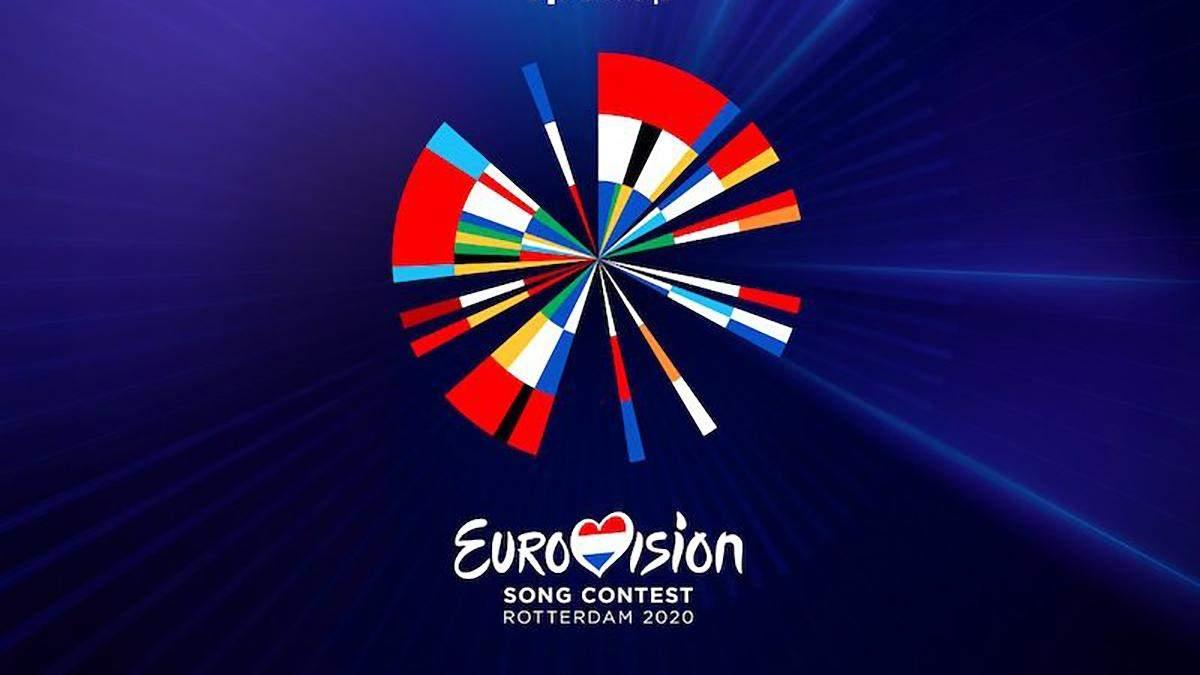 Євробачення-2020: логотип Eurovision 2020
