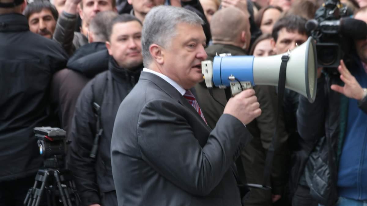 Дела против Порошенко в ГБР – Труба обнародовал подробности