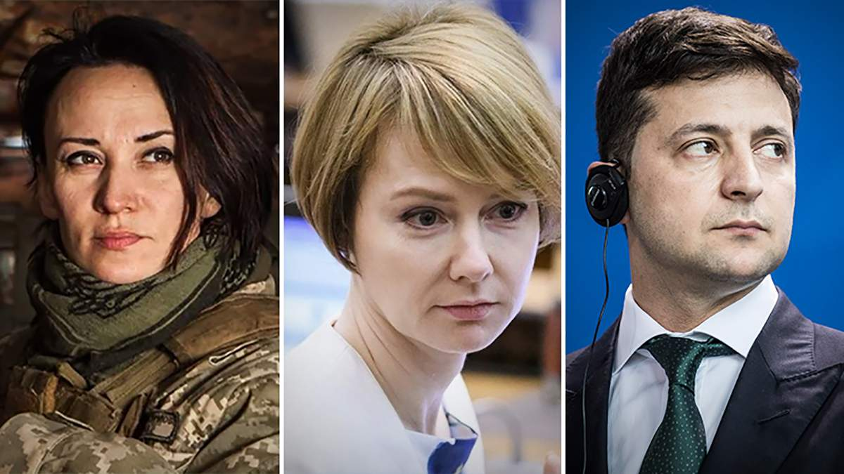 Новини України 28 листопада 2019 – новини України та світу