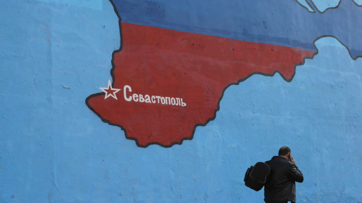Севастополь у Великій Британії назвали російським