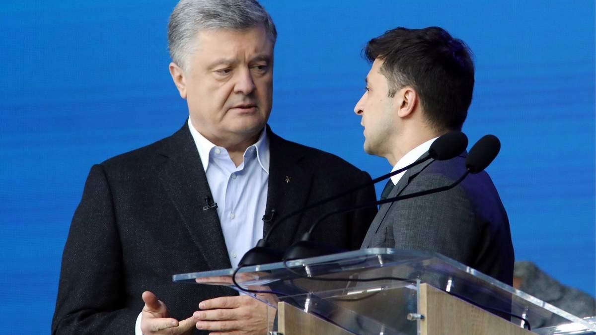 Зеленський чи Порошенко: кого з президентів українці вважають ефективнішим