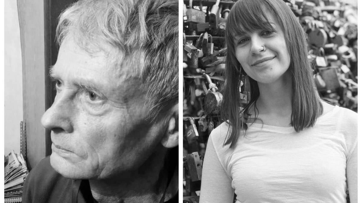 Загинули українські альпіністи у горах Словаччини – прізвища і фото