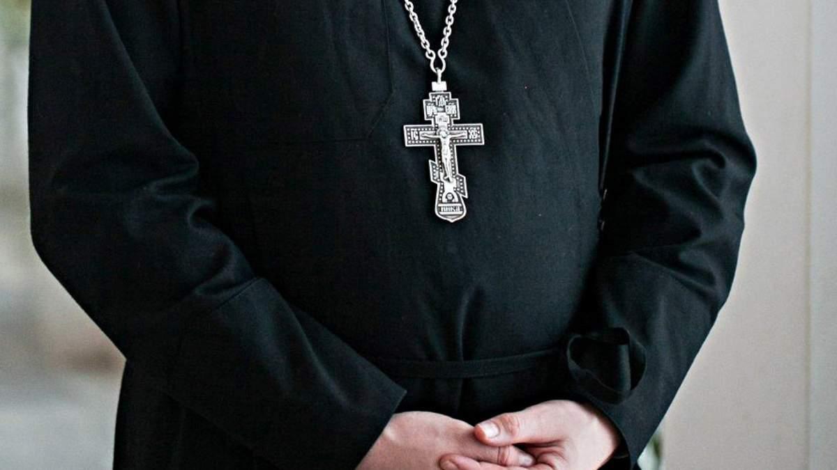 Скандал на Тернопольщине: священника обвиняют в домашнем насилии