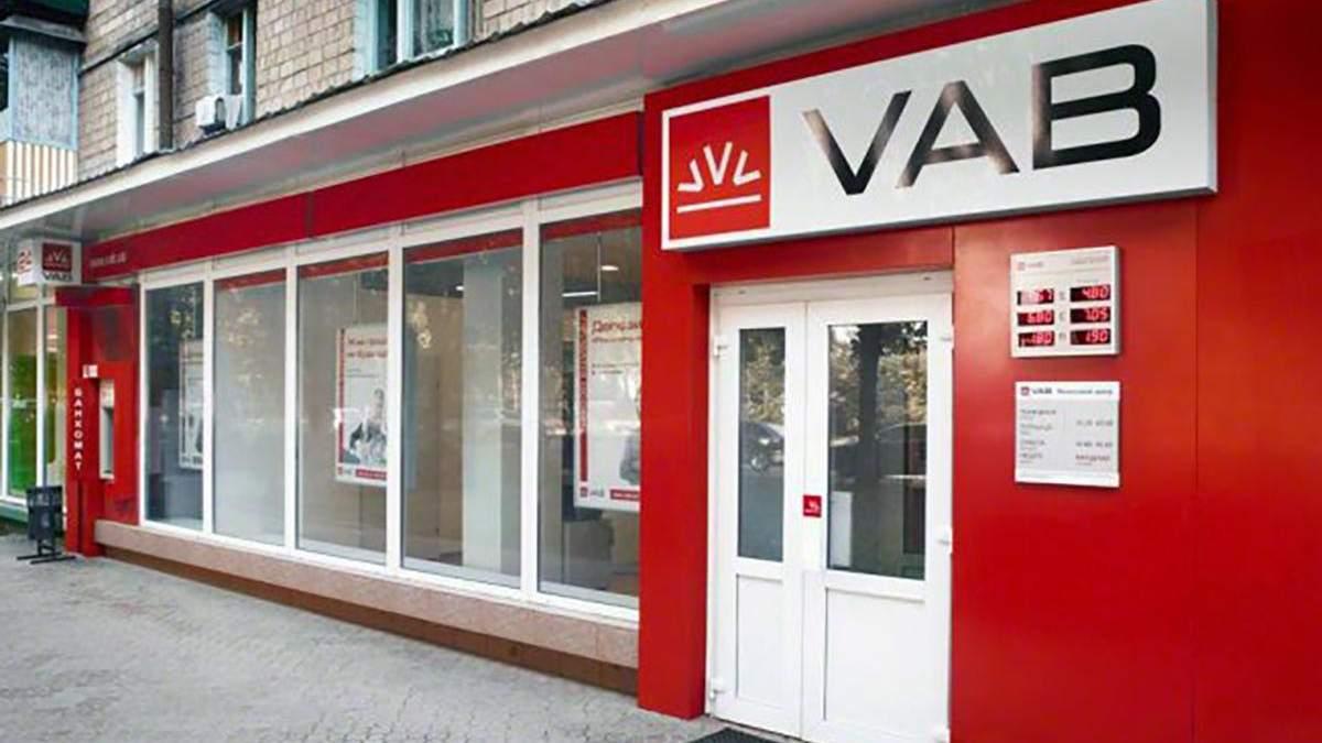 Денис Мальцев, VAB Банк – объявлен в розыск 29.11.2019
