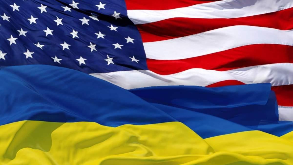 Військова допомога США Україні – сума, обладнання – документ