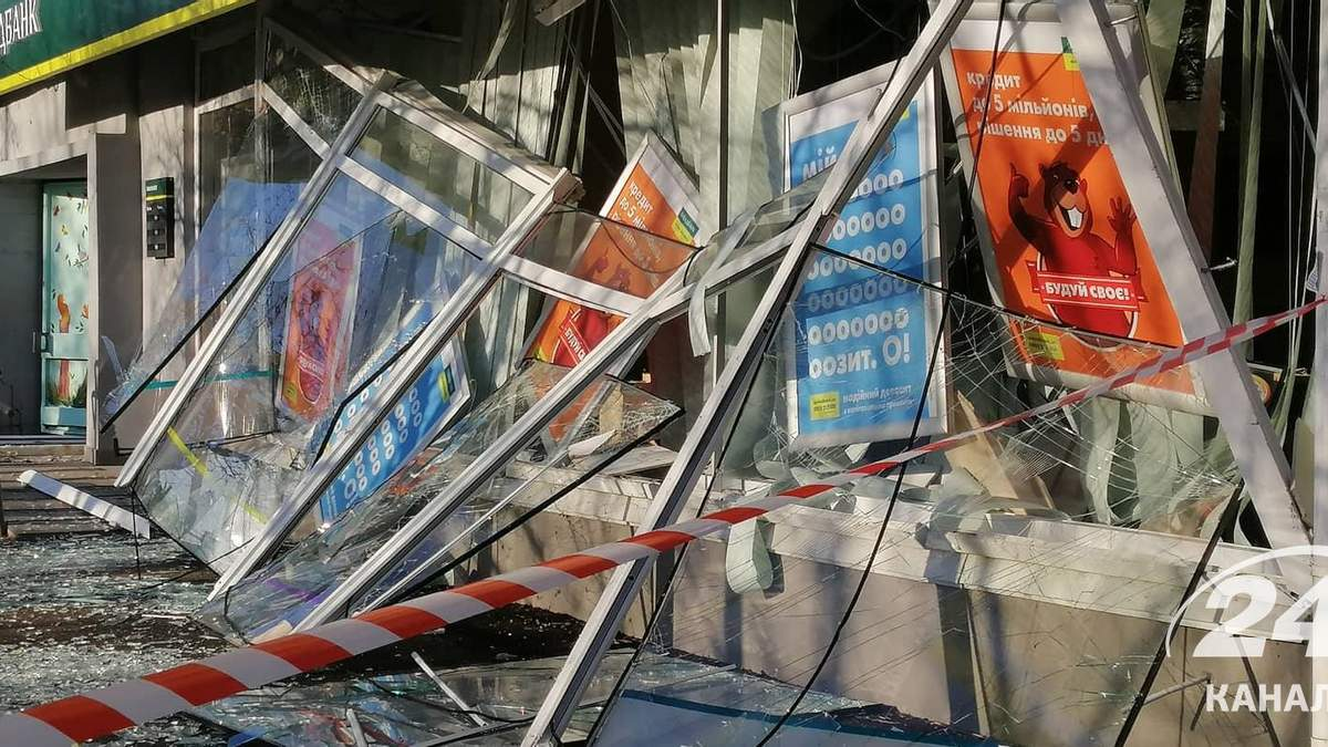 Банкомат и отделение Ощадбанка в Киеве взорвали 30.11.2019