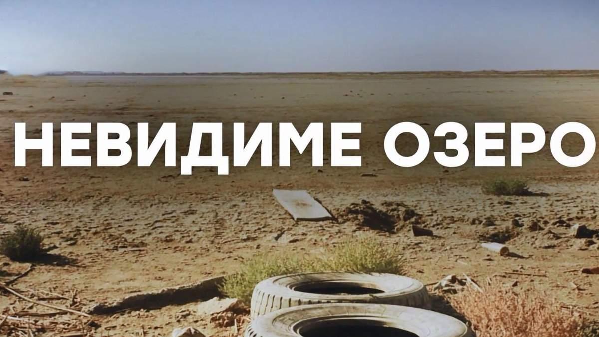 Крым на грани экологической катастрофы: на полуострове исчезло еще одно озеро