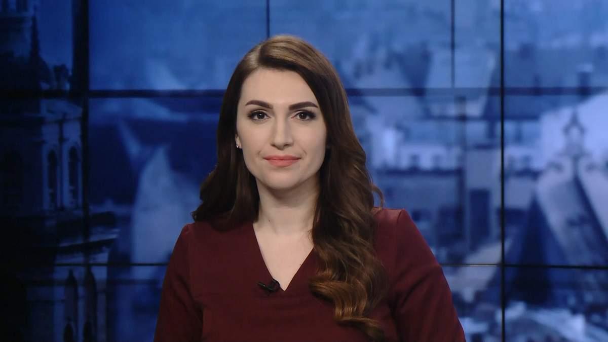 Выпуск новостей за 13:00: Главная елка страны. Взрыв банкомата в Киеве