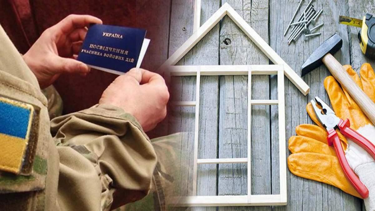 Ветераны АТО получат жилье