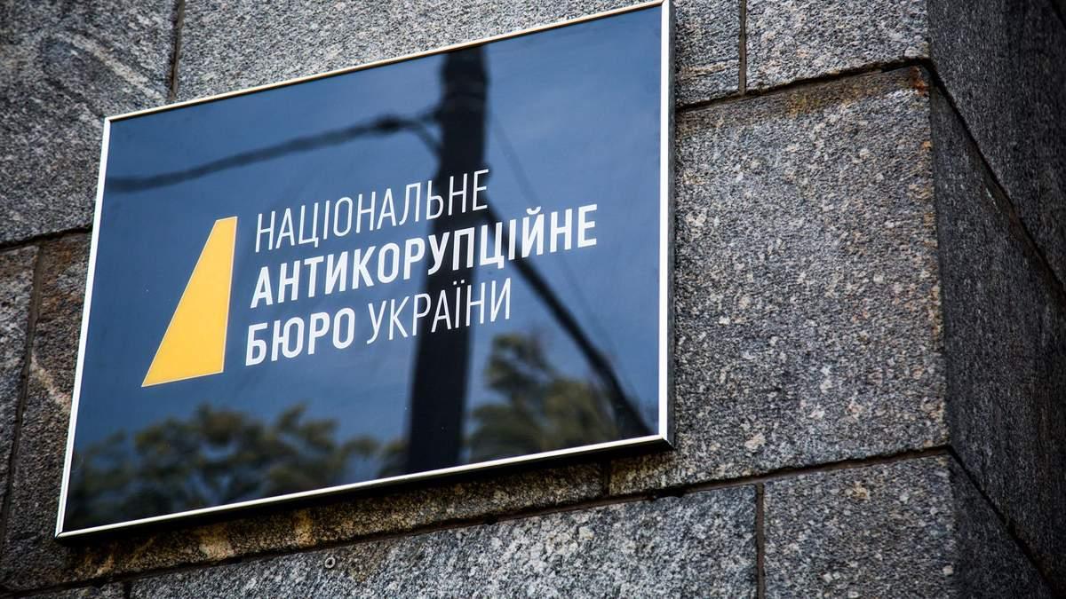 НАБУ затримало ексначальника головного слідчого управління ГПУ Ігоря Щербину