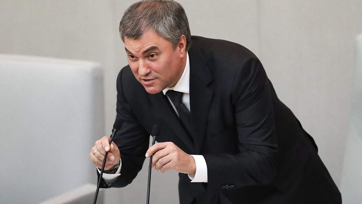Россия готова помогать Венгрии защищать нацменшиты в Украине