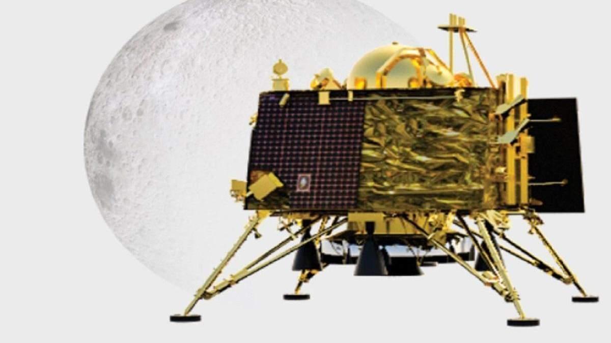 """Місячний модуль """"Вікрам"""""""