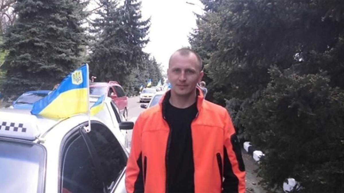 Володимир Якименко