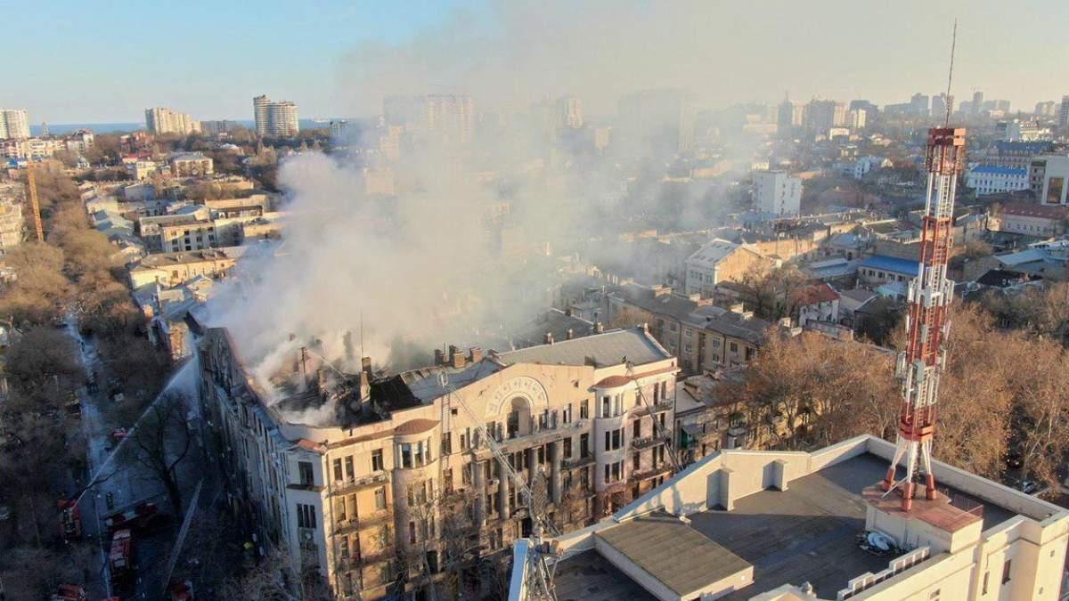 Пожар в Одессе на Троицкой – последние новости, что случилось