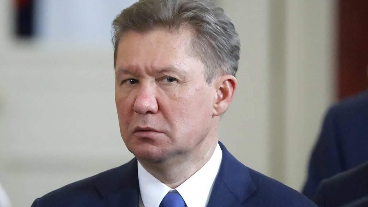 Транзит газу – Газпром скаржаться на високі тарифи