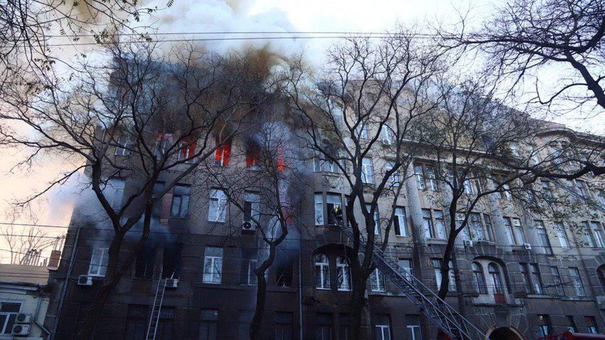 Пожежа в Одесі на Троїцькій в коледжі економіки 04.12.2019