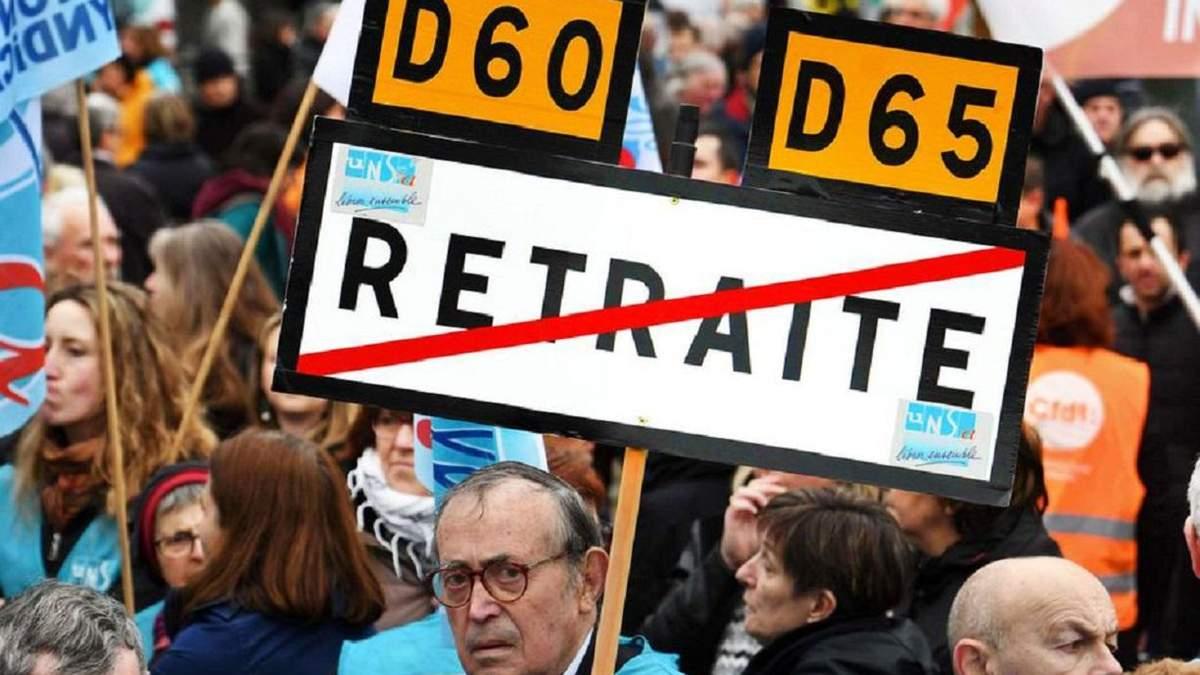 Протести у Франції 5 грудня 2019 проти пенсійної реформи: є затримані