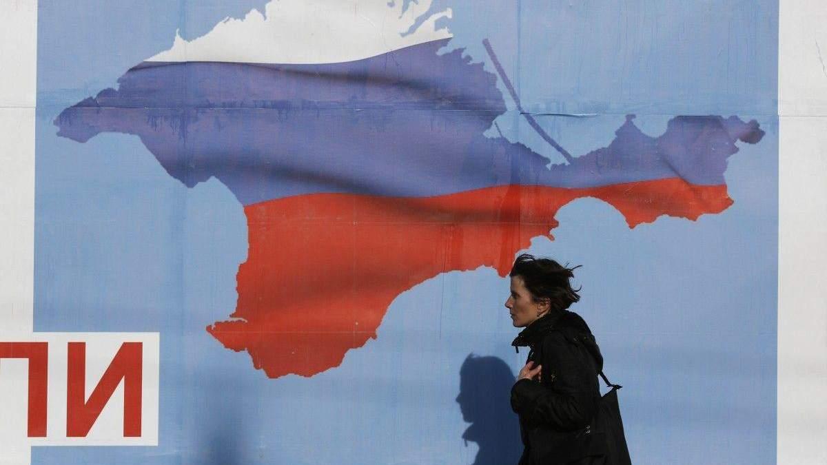 Угорський телеканал назвав Крим російським