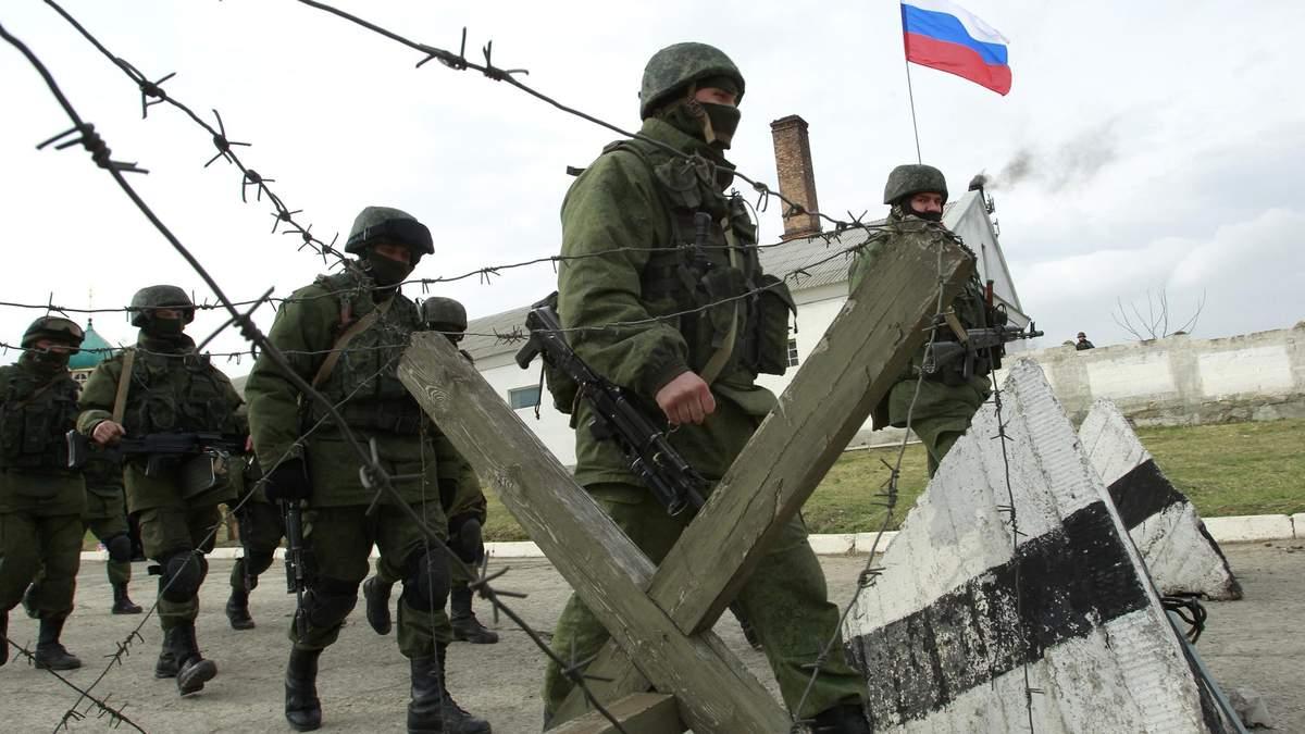 Реакция Украины на скандал с Крымом на телеканале Венгрии