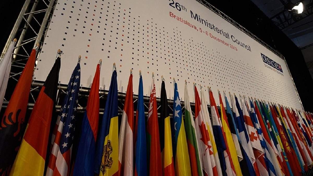 Россия в ОБСЕ блокирует резолюцию о деоккупации Крыма